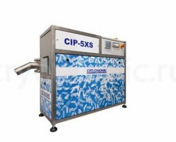 Гранулятор CRYONOMIC CIP 5 XS